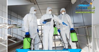 شركة رش مبيدات في السعودية